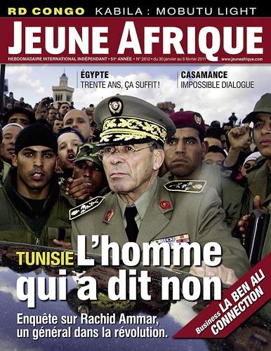 Le Général tunisien Rachid Ammar à la Kasbah