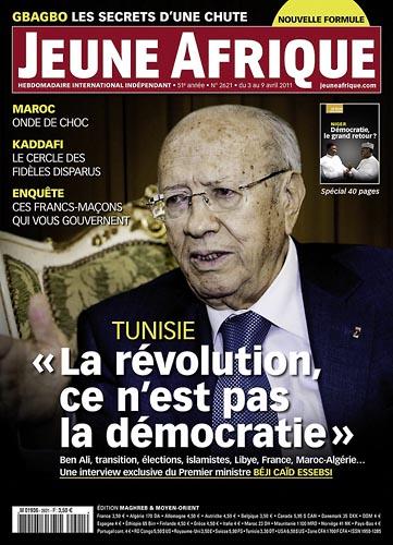 Béji Caïd Essebsi :