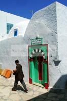 ruelle;medina;architecture;musulmane;hammamet;