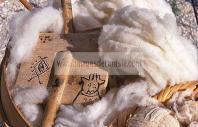 culture;musee;Mus�e;patrimoine;tourisme;bouficha;ken;village;ken;tissage;artisanat;cardage;
