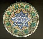 art;artisanat;ceramique;poterie;decoration;musee;Mus�e;tourisme;djerba;djerba;explore;ile;jerba;