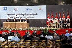 Prix Nobel de la Paix 2015 : le dialogue national tunisien