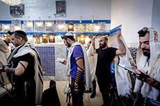 Pèlerinage juif à Tunis