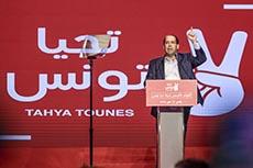 Congrès Tahya Tounes