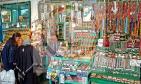 artisanat;Parfumeur;shopping;souk;Tunis;Medina;mariage;