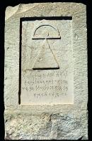carthage;tophet;tanit;stele;punique;musee;antiquité