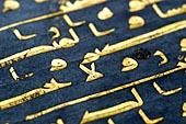Le Musée de Reqqada