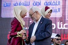 meeting des 33 ans de Ennahdha
